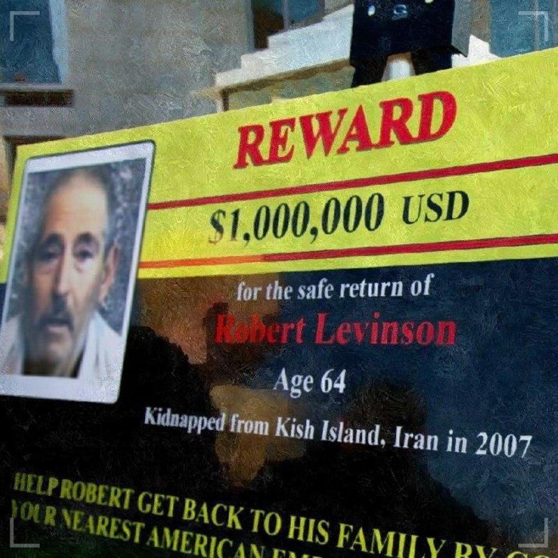 دادگاه آمریکایی، ایران را به پرداخت غرامت محکوم کرد