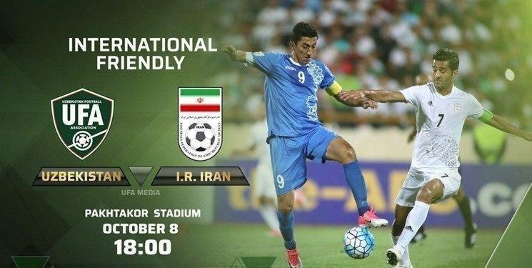 دیدار ایران-ازبکستان با حضور تماشاگران/ بلیت بازی رایگان است