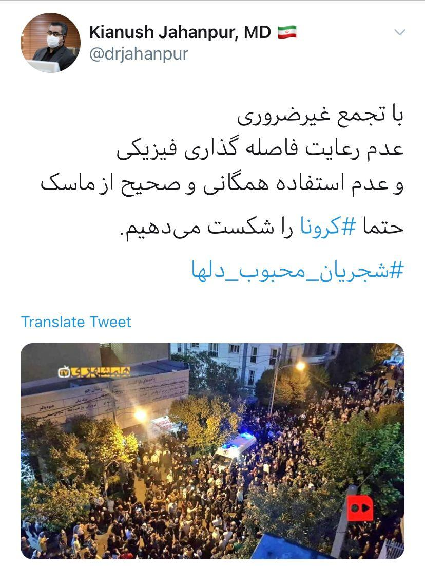 هشدار کرونایی رییس مرکز اطلاعرسانی وزارت بهداشت