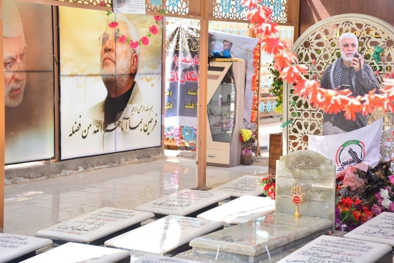 خنثی سازی عملیات تروریستی موساد در مزارشهید ابومهدی المهندس