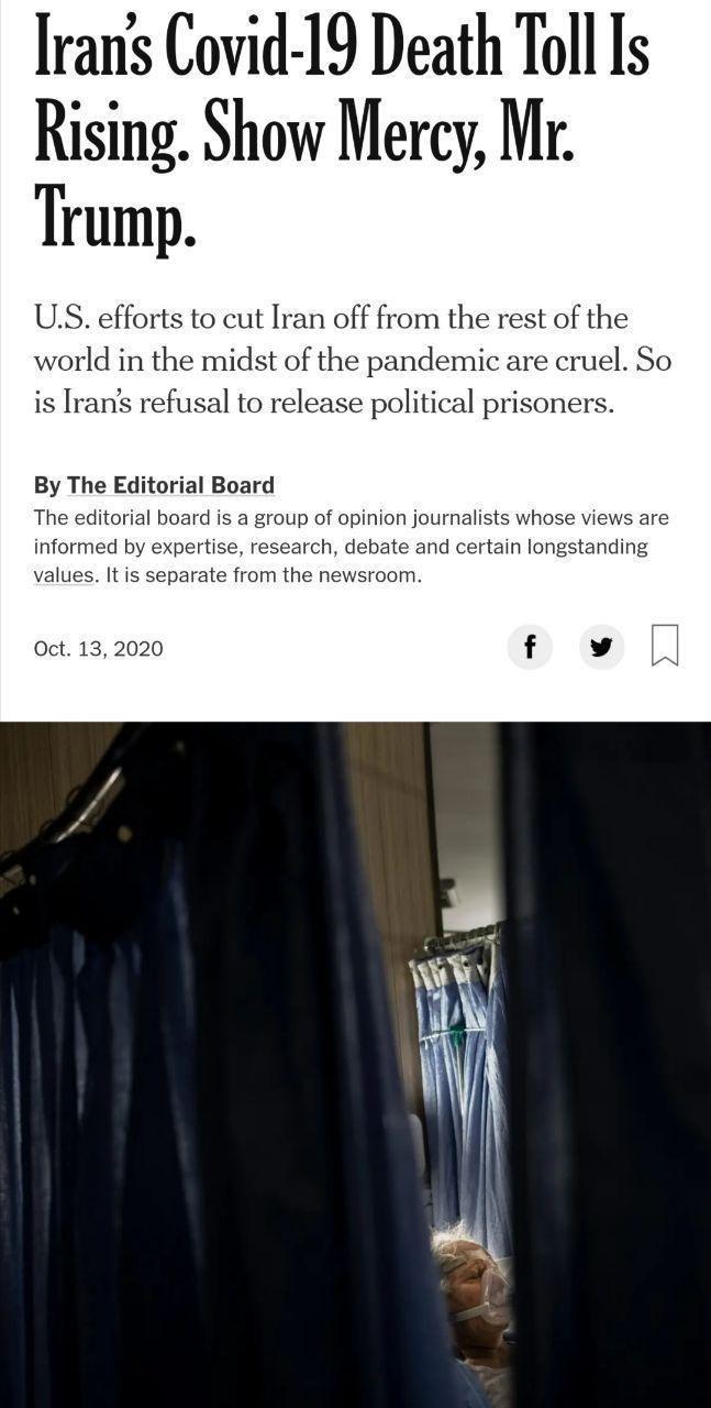 نیویورک تایمز خطاب به ترامپ: تحریم علیه ایران در دوران شیوع کرونا مصداق بی رحمی است