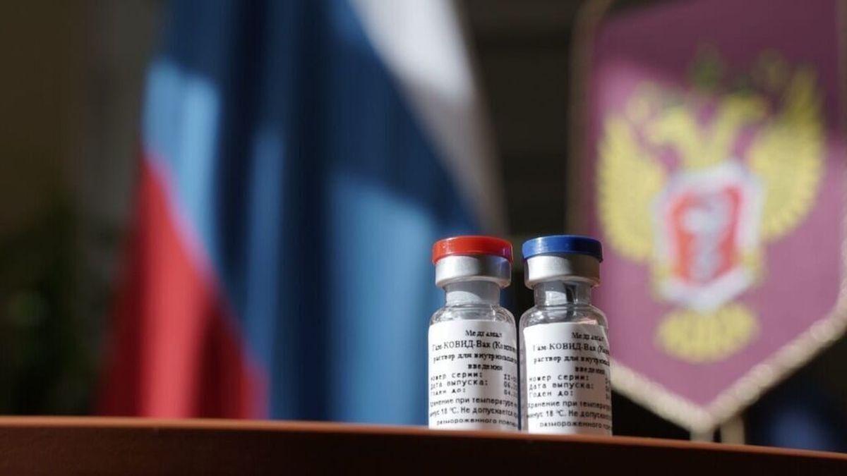 دومین واکسن کرونای روسیه تایید شد