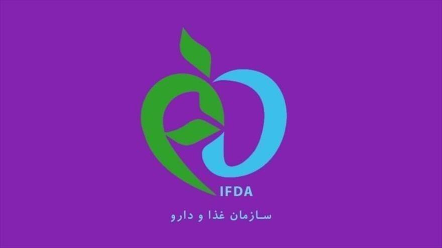 سازمان غذا و دارو: داروهای مکشوفه در عراق، ایرانی نیستند