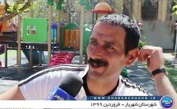 بازداشت معتاد متجاهر مشهور