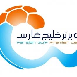 رقابتهای لیگ برتر به تعویق افتاد