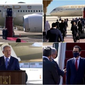 اولین هیأت رسمی امارات وارد اسرائیل شد