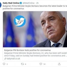 نخست وزیر بلغارستان هم کرونا گرفت