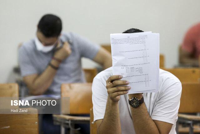 نتایج آزمون دکتری دانشگاه آزاد اعلام شد