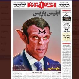 روزنامه وطن امروز، در صفحه اولش کاریکاتوری از مکرون با عنوان ابلیس پاریس چاپ کرده