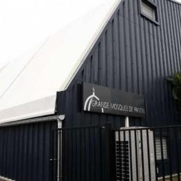 دولت فرانسه برای تعطیلی موقت مسجد پانتن مجوز قضایی گرفت