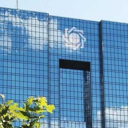 واکنش بانک مرکزی به برنج های دپو شده در گمرک