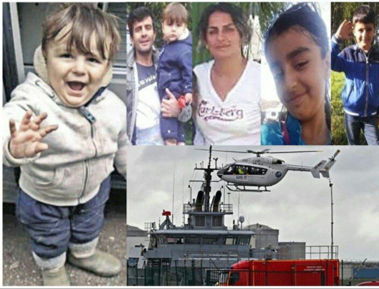 درباره خانواده پناهجوی ایران نژاد که در کانال مانش غرق شدند/ بازگشت اجساد به ایران ۳۰۰ میلیون هزینه دارد
