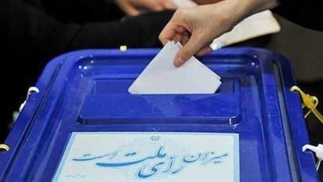 کلیات طرح اصلاح قانون انتخابات ریاست جمهوری تصویب شد