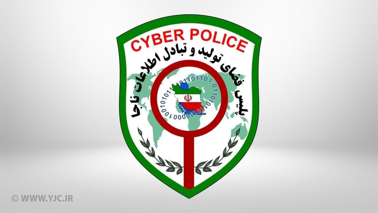 هشدار پلیس فتا به شهروندان؛ فریب ادعاها و تبلیغات دروغین سایتهای شرط بندی را نخورید