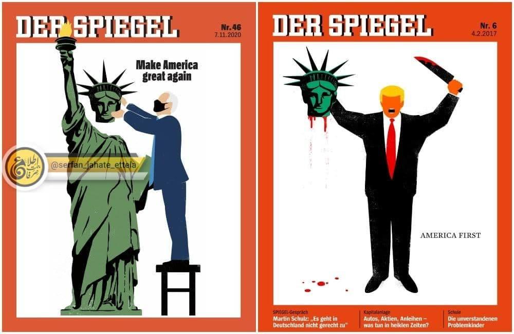 دو طرح جلد متفاوت نشریه آلمانی «اشپیگل» به فاصله ۳.۵ سال