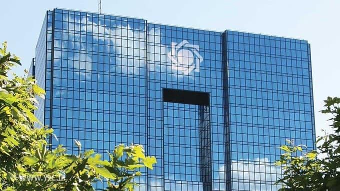 بانک مرکزی موظف به تداوم منطقیسازی نرخ ارز شد
