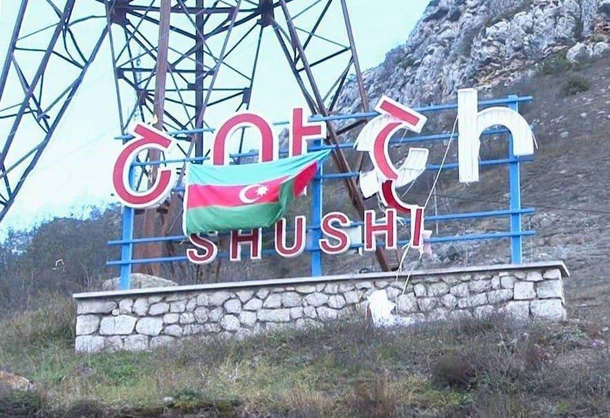 مقامهای قرهباغ تایید کردند کنترل شوشا به دست آذربایجان افتاده است