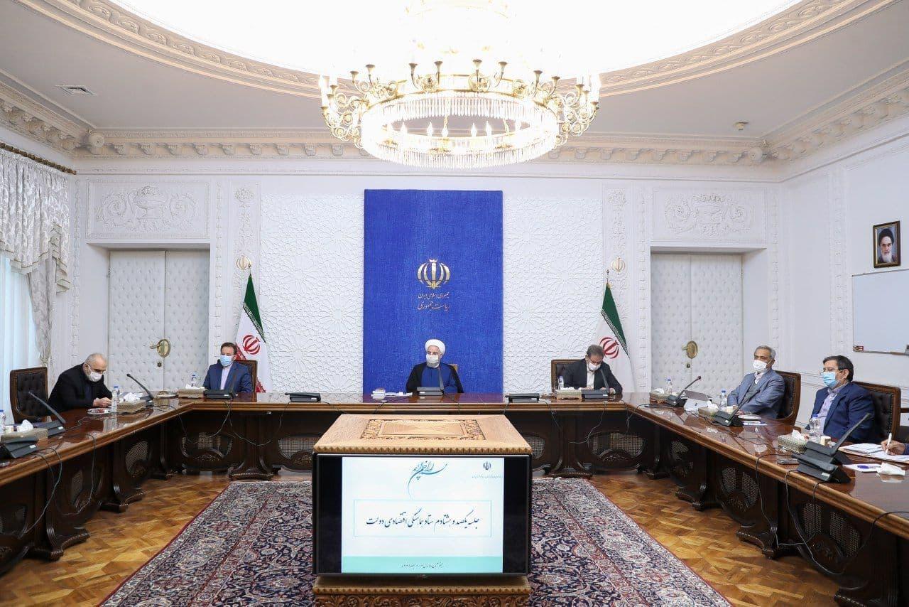 رییسجمهور در جلسه ستاد هماهنگی اقتصادی دولت