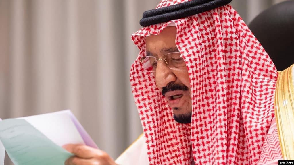 عربستان خواستار «موضعگیری قاطع» جامعه جهانی در قبال ایران شد