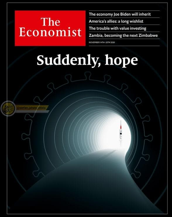 صفحه اول هفته نامه اکونومیست