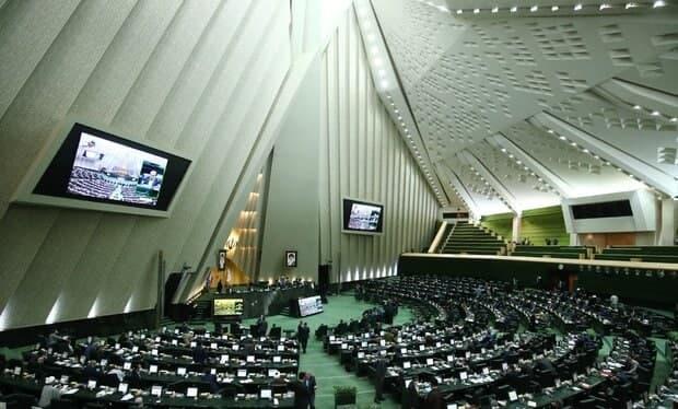 طرح الزام دولت به پرداخت یارانه کالاهای اساسی اصلاح شد