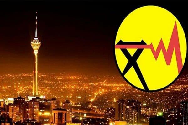 برق برخی مشترکان تهرانی امروز قطع می شود