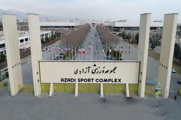 تعطیلی ورزشگاه آزادی تکذیب شد