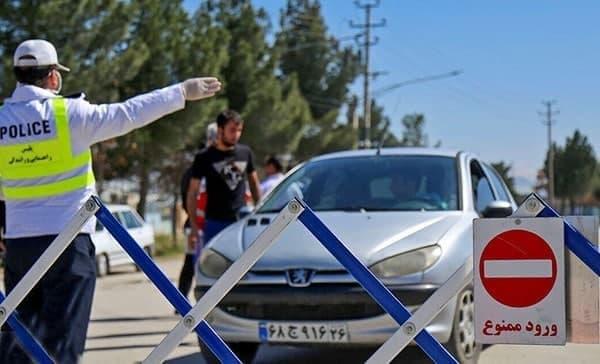 جریمه یک میلیونی برای تردد با پلاک تهران در شهرهای دیگر