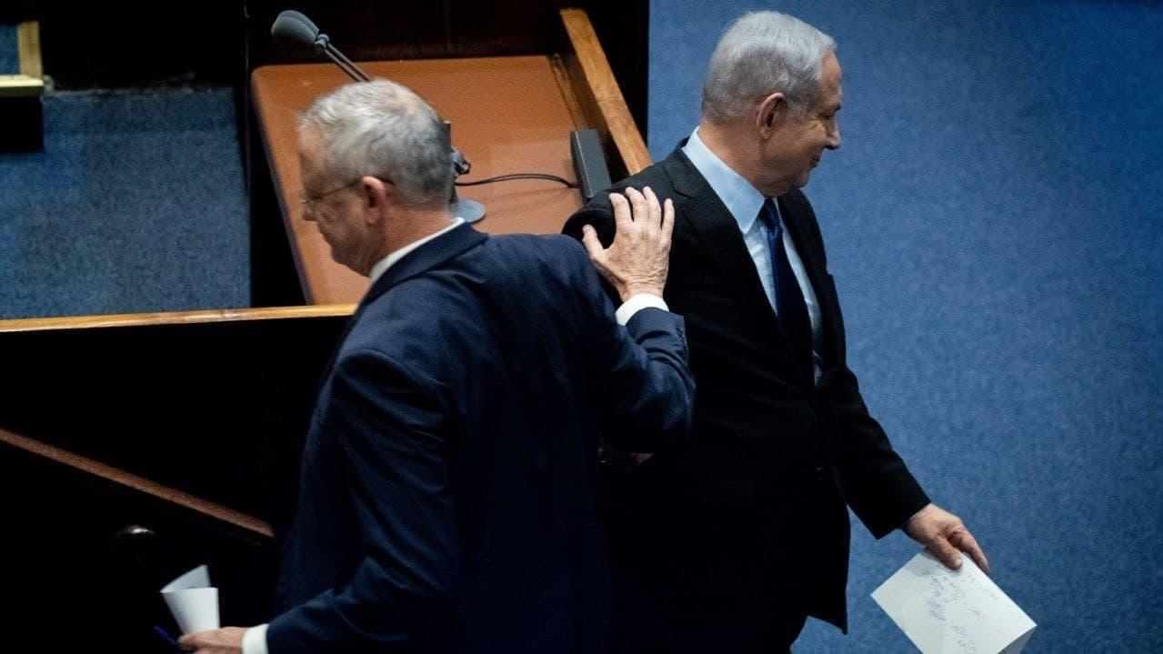 گانتس موقتا جایگزین نتانیاهو شد