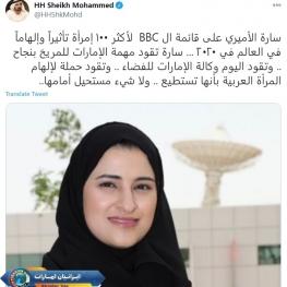 تقدیر شیخ محمد از وزیر ایرانی تبار کابینه امارات
