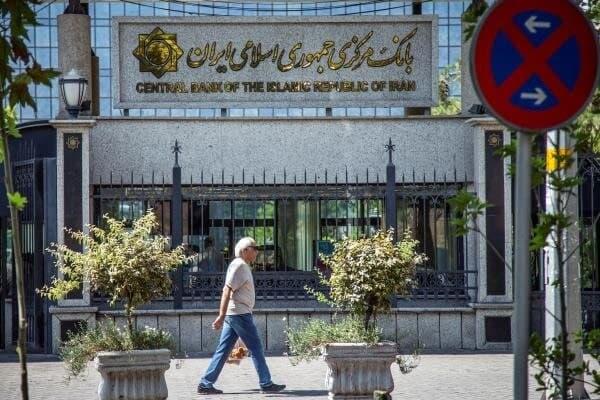 ۲ هزار میلیارد تومان اوراق بدهی دولت به سه بانک فروخته شد