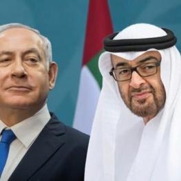 نتانیاهو و ولیعهد ابوظبی «نامزد» جایزه صلح نوبل شدند