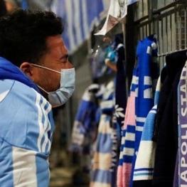 سوگواری برای مارادونا در تمام آرژانتین