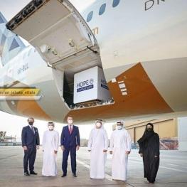 امارات مركزى را براى توزيع واكسن كرونا در جهان راه اندازى كرد