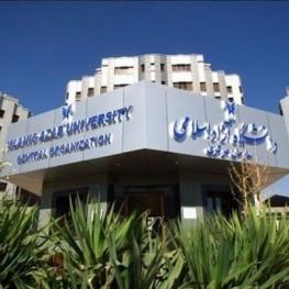 کارمندان تمامی واحدها و مراکز دانشگاه آزاد دورکار شدند