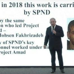 انتشار عکس و نام فخری زاده در نمایش تلویزیونی نتانیاهو