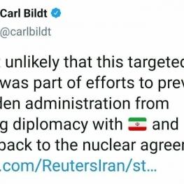 جلوگیری از بازگشت تیم بایدن به فرایند دیپلماتیک با ایران و برگشتن به برجام