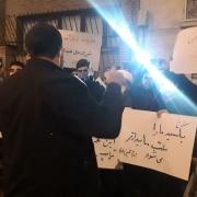 تجمع در میدان پاستور تهران در پی ترور محسن فخریزاده