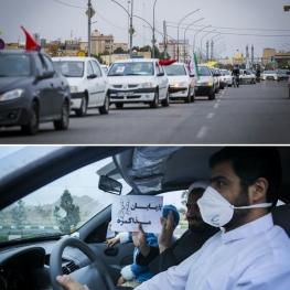 راهپیمایی خودرویی در اعتراض به ترور شهید فخری زاده عصر امروز