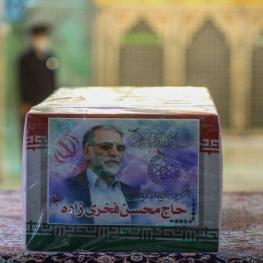 مهاباد اردستان روز دوشنبه را عزای عمومی اعلام کرد