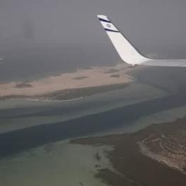عربستان سعودی استفاده اسرائیل از حریم هوایی خود را مجاز کرد