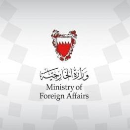 بحرین ترور شهید فخریزاده را محکوم کرد