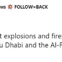 انفجار در بزرگترین میادین نفتی امارات