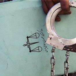 دو بازداشت جدید در قوه قضائیه