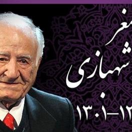 بازیگر «جدایی نادر از سیمین» درگذشت