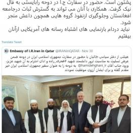 احمد نادری:طالبان افغانستان یک «جنبش اصیل منطقه» است که از نظام خواسته که با آنها همکاری کند!