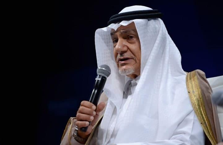 انتقاد تند ترکیالفیصل، شاهزاده سعودی، از «قلدری» و «آدمکشی» اسرائیل
