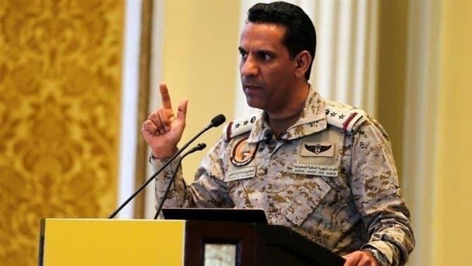 ائتلاف به رهبری عربستان: یک پهپاد حامل مواد منفجره حوثیها را ساقط کردیم