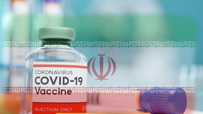 آغاز ثبتنام تست انسانی واکسن ایرانی کرونا