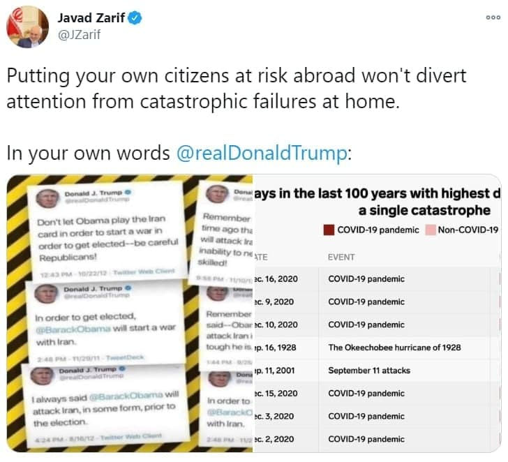 واکنش ظریف به توییت ترامپ